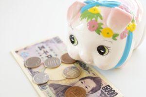 貯金箱とお金